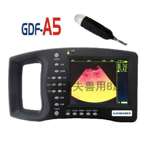 猪用B超GDF-A5
