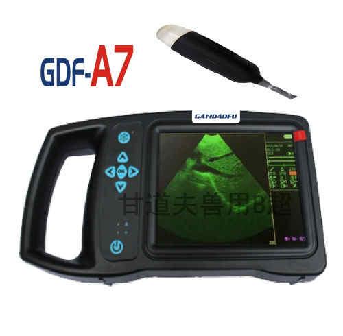 猪用B超GDF-A7