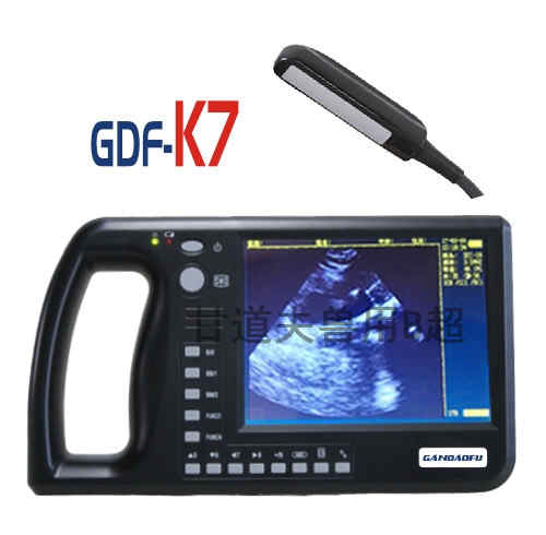牛用B超GDF-K7